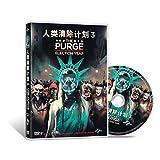 {环球} 人类清除计划3(DVD9)