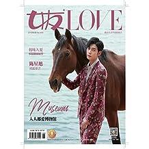 女友 月刊 2019年06期