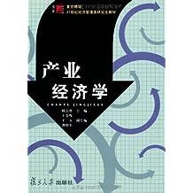 产业经济学 (21世纪经济管理类研究生教材)