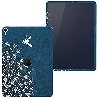 适用于 Apple iPad Pro 11 英尺 (2018) 超薄优质保护身体贴纸(不含iPad)014440 花鸟面粉