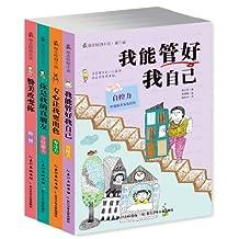 最励志校园小说·第3辑(套装共4册)