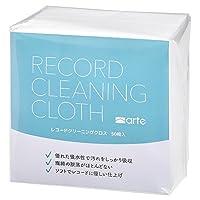 arte 唱片清洁剂 清洁布 50片装 RC-C