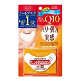 KOSE 高丝 CLEARTURN Q10紧致眼膜 22对(31ml)