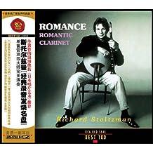 斯托尔兹曼经典录音发烧名盘(CD)
