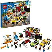 LEGO 乐高 City 城市系列 汽车修理工厂 60258