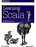 学习Scala(影印版)(英文版)