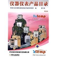2009仪器仪表产品目录(第3册)