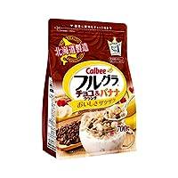 Calbee 卡乐比 巧克力麦片700g(日本进口)
