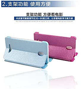 oppo2017手机壳oppor2017手机外壳R2017手机套oppo2017手机套皮套 (白色)