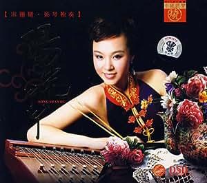 宋珊瑚扬琴独奏:阳光丫丫(CD)