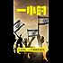 以色列:一个国家的诞生(知乎十一点半作品) (知乎「一小时」系 11)