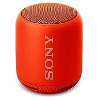 Sony 索尼 SRS-XB10 便携迷你音响 IPX5防水设计 重低音无线蓝牙音箱 红色