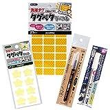 KAWAGUCHI 无需熨斗! 只要贴上就可以清洗! 轻松名字标签套装 黄色系