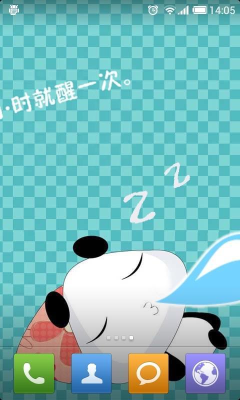 可爱小熊猫动态壁纸锁屏