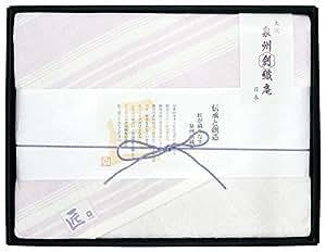 纱布绒毛毯 ボーダー ピンク SSKG-501