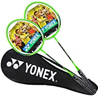 YONEX 尤尼克斯 中性 羽毛球拍对拍情侣初学训练YY羽拍已穿线送手胶 B-4000(亚马逊自营商品, 由供应商配送)