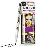 Kiss Me奇士美纤细眼线笔(01黑色)0.1g(膏体日本制造 眼线笔的另外一端附带柔妆棉)