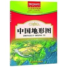 中国地形图(1:450万)