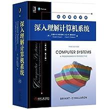 深入理解计算机系统(英文版)(第3版)