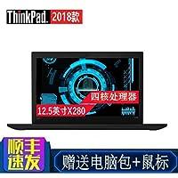 联想ThinkPad X280(04CD) 12.5英寸轻薄商务便携手提笔记本电脑(i5-8250U 8G 256GPCIe-NVMe SSD 蓝牙 指纹识别 Win10 触控高清屏 3年保修) +Aisying包