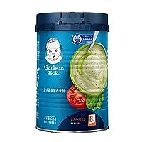嘉宝 Gerber 混合蔬菜3段 8-36个月较大婴儿和幼儿营养米粉 225g 罐装