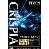 Epson (爱普生)照片纸 クリスピア / 高光泽 / KG 尺寸 / 100张 kkg100sckr