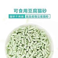 豆腐猫砂6L绿茶奶香水蜜桃味猫咪用品除臭无尘豆腐砂 (绿茶味)