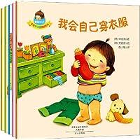 宝宝好习惯养成书(套装共5册)