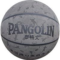 3D手感坦克履带纹牛皮篮球 送气筒 护腕 网兜 气针
