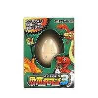 【带娃必备满足孩子好奇心】日本TATSUMIYA水中孵化恐龙蛋 霸王龙蛋 水孵蛋早教创意玩具 仿真孵化过程恐龙蛋 儿童趣味动物孵化蛋 (恐龙蛋绿盒1件)
