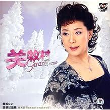 关牧村:珍藏纪念版(黑胶CD)