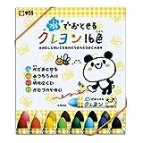 SAKURA 蜡笔 可用水洗去的蜡笔 16色セット パック入