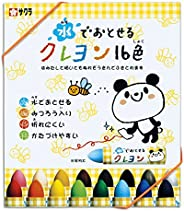 SAKURA CRAYPAS 樱花彩色笔 可水洗蜡笔 16色套装 WYL16-P 盒装