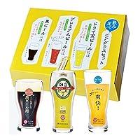 东洋佐佐木玻璃 啤*杯套装 透明 约24.6×16.8×8.8cm 啤*杯套装 (干・高级黑啤*) 日本制造 可用洗碗机 G071-T239 3个装