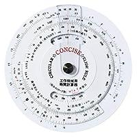 コンサイス 标尺圆形計算尺  工作機械