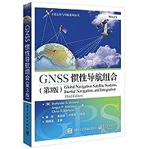GNSS惯性导航组合(第3版)
