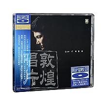 李小沛录音作品·王晰:Low C的诱惑(BSCD)蓝光CD