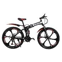 ALTRUISM X9山地自行车26寸男女式学生24速变速越野一体轮单车