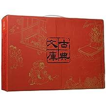 三国演义水浒全传西游记红楼梦(共4册)(精)/古典文库