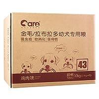 Care 好主人 宠物狗粮 金毛/拉布拉多幼犬专用粮10kg