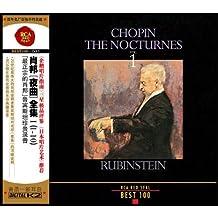 """肖邦""""夜曲""""全集I(1-10)(CD)"""