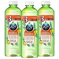 【批量購買】 JOY 植物餐具 餐具洗滌劑 佛手柑和茶樹 替換裝 440mL×3個