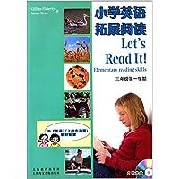 小学英语拓展阅读:3年级(第1学期)(附光盘)