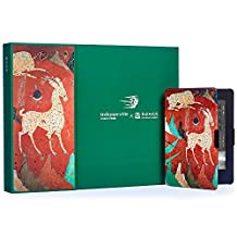 Kindle Paperwhite X 敦煌研究院联名礼盒(包含Kindle Paperwhite电子书阅读器-黑、敦煌款保护套及包装礼盒-鹿王本生)