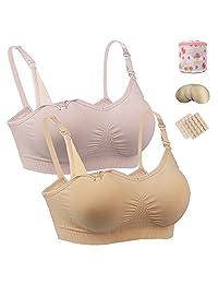 iLoveSIA 美国品牌无痕无钢圈哺乳内衣孕妇文胸