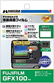 HAKUBA 数码相机液晶保护膜MarkII FUJIFILM GFX100* DGF2-FGFX100
