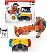 任天堂 Nintendo Labo Toy-Con 04:VR套装 精巧版(Bazuka限定)-Switch