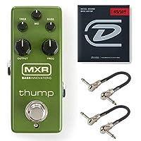 MXR M281 Thump Bass 前置放大器束带 2 个 MXR 接线电缆和 Dunlop 镍绕低音弦