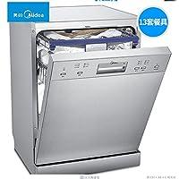 Midea 美的 WQP8-7602-CN 洗碗机家用9套嵌入式 独立全自动洗碗机 中式可调碗篮 三层高温70度 包邮包安装 全国联保