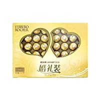 Ferrero 费列罗 Rocher榛果威化巧克力96粒婚礼装1200g